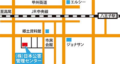 株式会社 日本公害管理センター八王子事業所