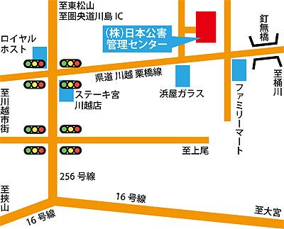 株式会社 日本公害管理センター埼玉支店