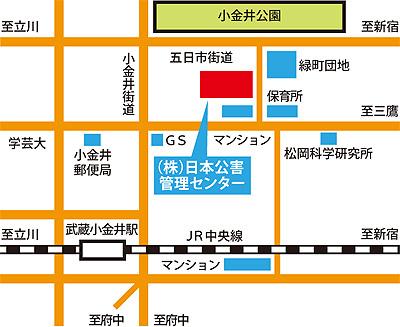 株式会社 日本公害管理センター東京本社